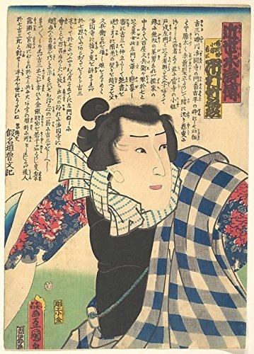 utagawa-kunisada-ichimura-takenojo-v-as-yukanba-kozo-kichiza-from-a-modern-water-margin-kinsei-suiko