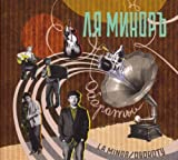 La Minor: Oboroty (Audio CD)