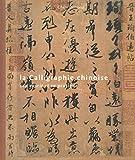 Calligraphie Chinoise (Glm)