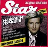 Star Hit. Nikolay Baskov. Novoe i luchshee (Russische Popmusik) [Star Hit. ??????? ??????. ????? ? ??????]