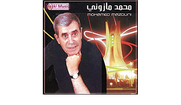 YFARAJ MP3 TÉLÉCHARGER RABI