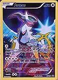carte Pokémon XY116 Arceus 130 PV Promo