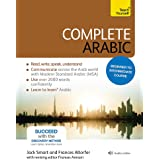 Complete Arabic Beginner to Intermediate Course: (Book and audio support) (Complete Language Learning series)