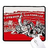 DIYthinker Cappello Red Flag Mao Zedong Antologia antisdrucciolevoli Mousepad gioco Ufficio nero Titched Edges regalo