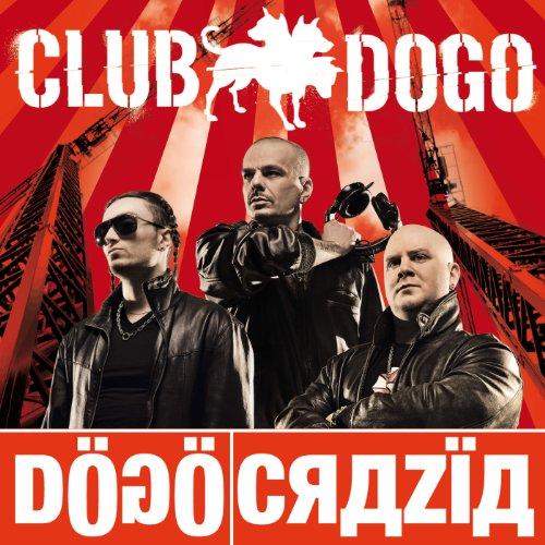 Dogocrazia [Explicit]