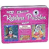 Krishna Puzzles| Govinda Radha Govinda | Jigsaw 2-in-1 Plastic| Waterproof Puzzles (Pink)