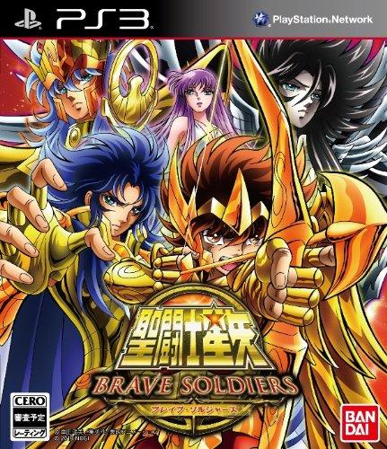 Saint Seiya Brave Soldiers - Pegasus EX Limited Box [PS3][Japanische Importspiele]