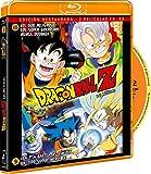 Pack Dragon Ball Z: ¡La Vía Láctea Al Límite! Un Tipo Super Increíble + ¡El Duo Peligroso! Los Super Guerreros Nunca Duermen [Blu-ray]