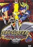 Skysurfer Strike Force - Vol. 2