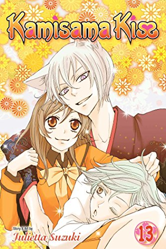Kindle e-Books New Release KAMISAMA KISS GN VOL 13