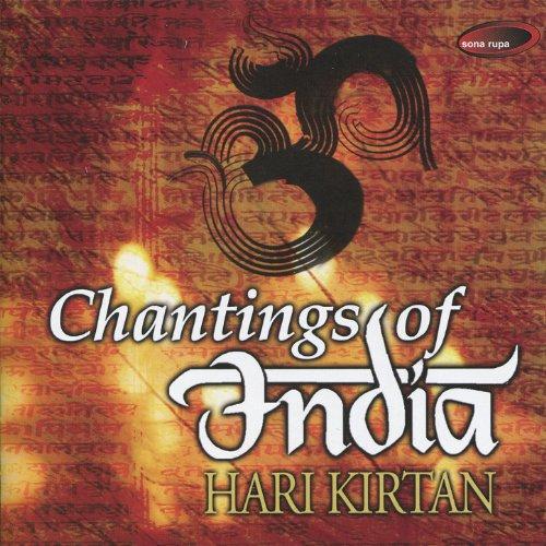 Chantings of India- Hari Kirtan