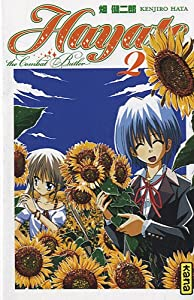 Hayate The combat butler Edition simple Tome 2