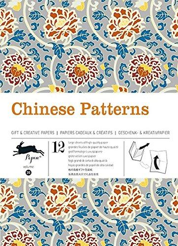Chinese Patterns -  Volume 35. 12 grandes feuilles de papier de haute qualit.