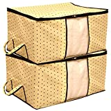 #6: Kuber Industries 2 Piece Non Woven Underbed Storage Bag Set, Extra Large, Cream