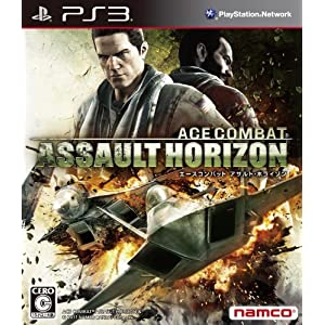 Ace Combat: Assault Horizon (japan import)