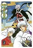 Inu Yasha New Edition 27 - Rumiko Takahashi