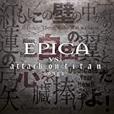 Epica vs. Attack On Titan Songs (Limited Edition Digipack)
