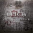 Epica Vs. Attack on Titan Song