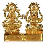 #4: Divya Shakti God Laxmi Ganesh Set Statue Idol Murti in Brass (4x4 inch) Diwali gift ( Religious item )