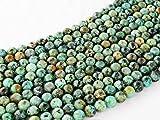 Beads Ok, DIY, Afrika Türkis, Echte, Natürlichen, 4mm, Edelsteinperle, Halbedelstein, Schmuckperlen, Perle Rund Kugel, über 38cm Ein Strang. (Africa Turquoise, Genuine, Natural, Plain Round Bead)