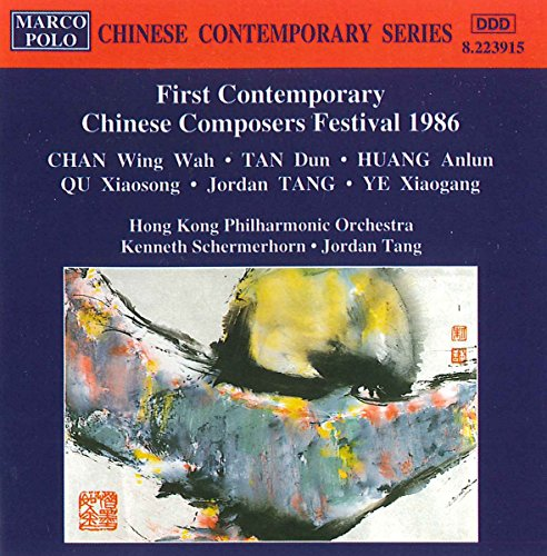 first-contemporary-chinese-composers-festiva1986