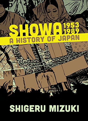 Showa 1953-1989 Cover Image