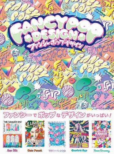 Fancy pop design par Pie International