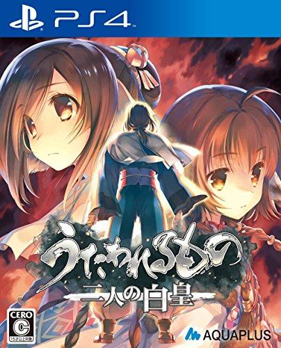 Utawarerumono: The Two Hakuoros - Standard Edition [PS4](Import Giapponese)