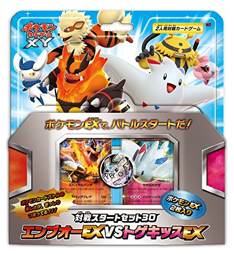 Pokemon Card Game XY - Taisen Start Set 30 Emboar EX VS Togekiss EX 6 Pack BOX [Trading Cards][Japanische - Ex Japan Pokemon