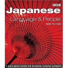 Japanese Language and People Audio CDs