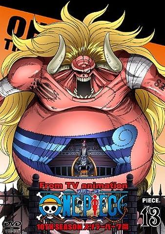 ONE PIECE ワンピース 10THシーズン スリラーバーク篇 PIECE.13 [DVD]