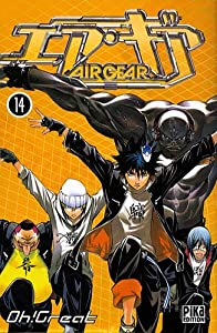 Air Gear Edition simple Tome 14