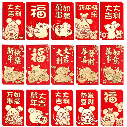 Whaline 72 Pieces Mouse Red Envelopes Big Chinese Hongbao Year of 2020 Lucky Money Pockets for Party Wedding and Chinese New Year, 18 Styles (6.6 x 3.5 Inches)