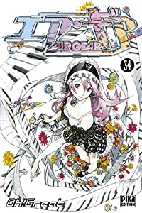 Air Gear Edition simple Tome 34