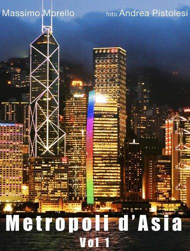 Metropoli d'Asia vol 1 - Amazon Libri