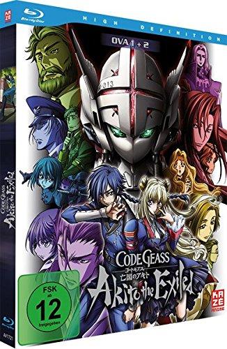 Akito the Exiled - OVA 1+2 [Blu-ray]