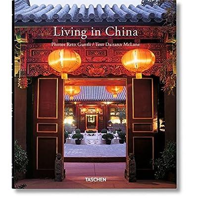 va-25 Living in China