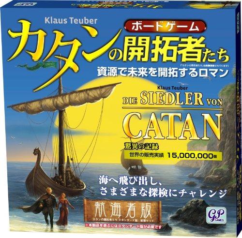 Pioneers Voyager version of Catan (japan import)