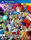 Dragon Ball Z - Battle of Z [PS Vita]