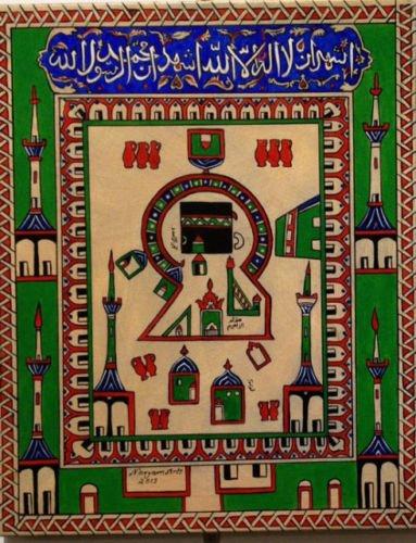 Abbildung von Kaaba.