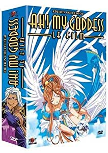 Coffret Collector, Ah! My Goddess - Le Film [Édition Collector]
