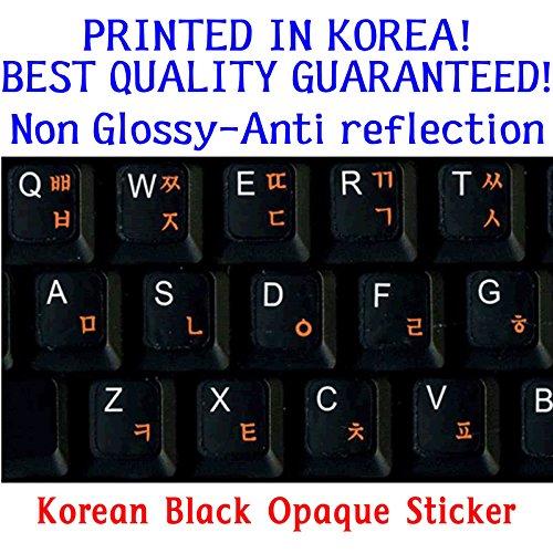 Korean- Englisch Nicht transparent schwarz Hintergrund Tastatur Computer Aufkleber