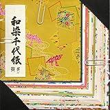 Wazome Chiyogami Mix, Origamipapier 15 cm Nr. 21-299