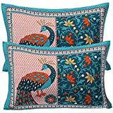 RajasthaniKart ® 100% Cotton Pillow Cover (Set Of 2) -Ethnic Print, Multicolor (Green)