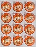 """12 tlg. Glas-Weihnachtskugeln Set in """"Hochglanz-Orange-Silberne-Ornamente - Neuheit - """" Christbaumkugeln - Weihnachtsschmuck-Christbaumschmuck"""