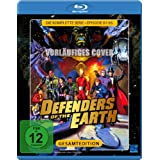 Defenders of the Earth - Die komplette Serie