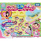Pop'n 3D Charm (japan import)