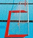 Sport-Thieme Wasserball-Tornetze