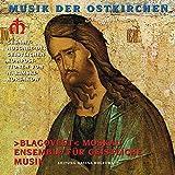 Gesammelte Heilige Musikalische Arrangements, Op. 22b: Cherubin Hymnus (Vierstimmige Transkriptionen)