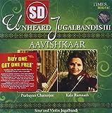 Unheard Jugalbandis - Avishkar